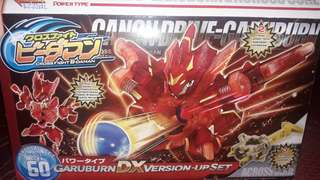 bidaman garuburn dx version up set