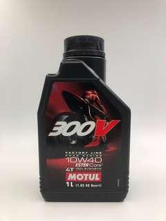 偈油MOTUL 300V 10W40(1L)