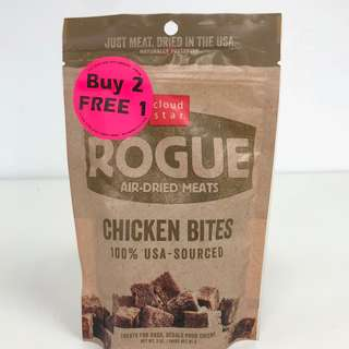 Cloudstar Rogue Air Dried Treats (Chicken Bites)