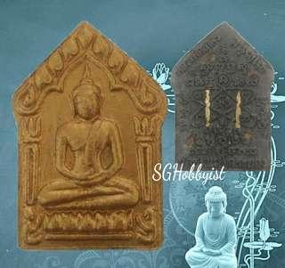 [Sharing Only] Phra Khun Paen (LP Sakorn) 2553