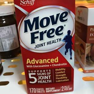 美國Move Free Joint Health 170粒裝