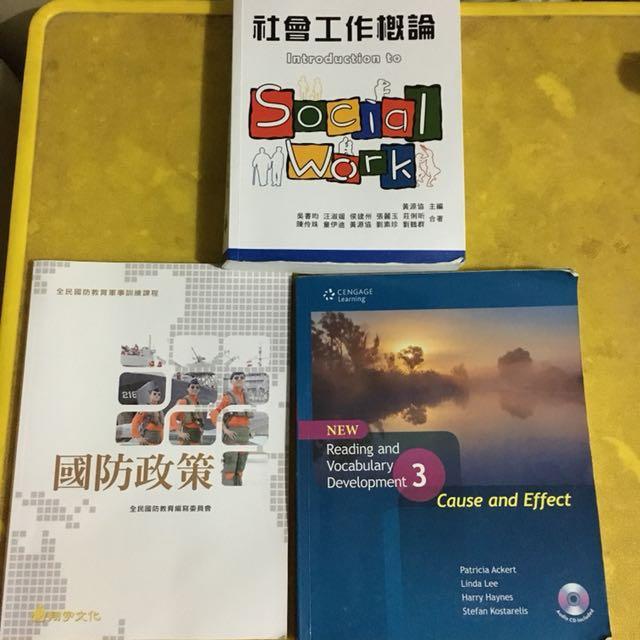 國防政策/社會工作概論/英文c級