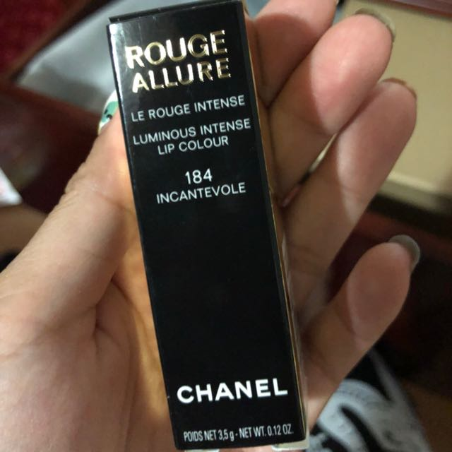 CHANEL ROUGE ALLURE #184
