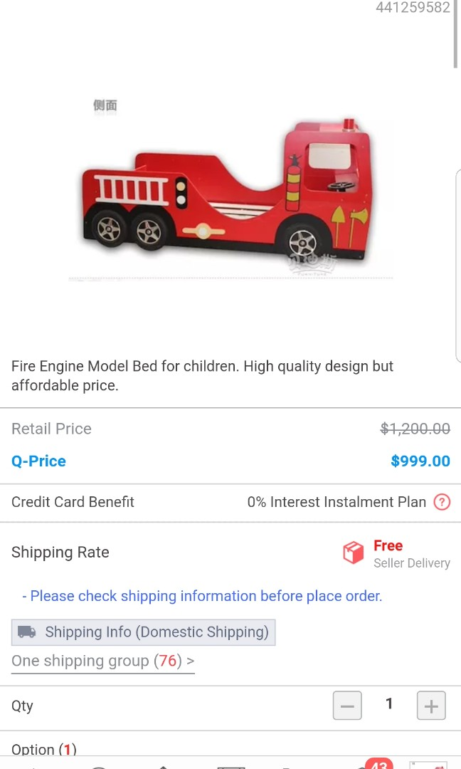 Fire Engine Bed Single Size Super Sale For Fast Deal Furniture
