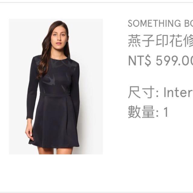 M碼黑色連身裙