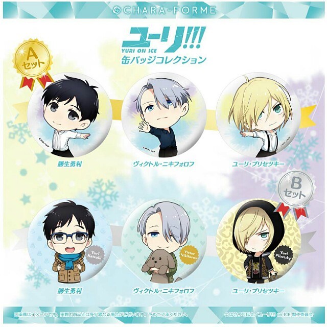 [OFFICIAL] Yuri on Ice Chara-Forme Button Badge Set