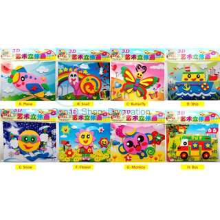 3D EVA sticker children art craft, birthday party goodies bag
