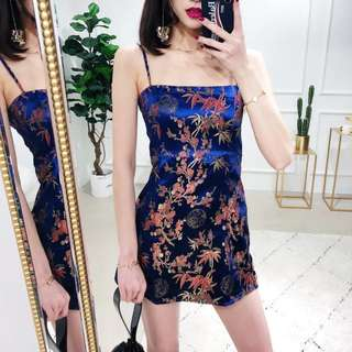 Blue Floral Backless Strap Party Dress Instock Free Postage