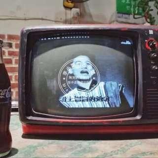 12寸老式復古松下電視機可播放