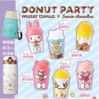 Mister Donut ❎ Sanrio Characters 杯,保溫杯,燜燒壺
