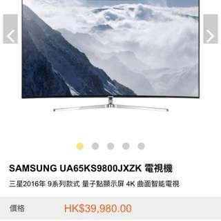 95%New有單三年保養samsung 65 寸 4K內置超高清,LED電視屏幕弧度:4200R