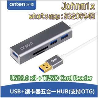 ONTEN OTG USB3.0 Hubs + Card Reader USB3.0分享器 + 讀卡器 電腦/手機適用
