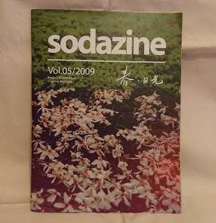 蘇打綠 Sodagreen 2009年 蘇打誌5 sodazine5 春·日光 連預購單