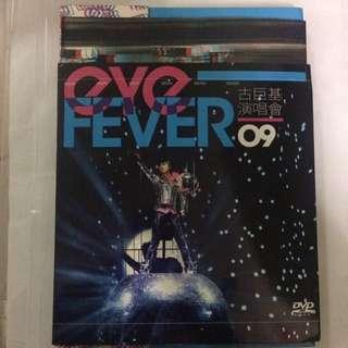 DVD 59 Leo Ku, Anamorphic effect
