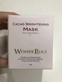 Wonde Ruci Cacao Brightening Mask (100g)