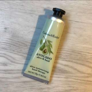 Crabtree & Evelyn - avocado 25g