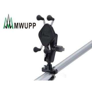 MWUPP Handphone Holder