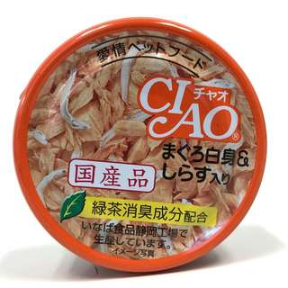 Ciao – White Meat Tuna with Shirasu in Jelly Canned Cat Food, 85g, Case of 24