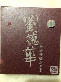 CD: 刘德华传听传唱之情歌集 (2-CD)