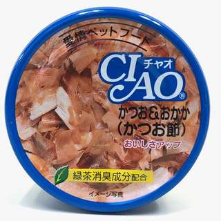 Ciao – White Meat with Dried Bonito in Jelly Canned Cat Food, 85g, Case of 24
