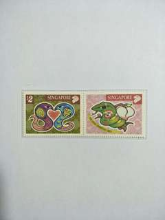 Singapore stamp Snake