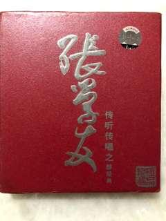 CD: 张学友 - 传听传唱之醇经典 (2-CD)