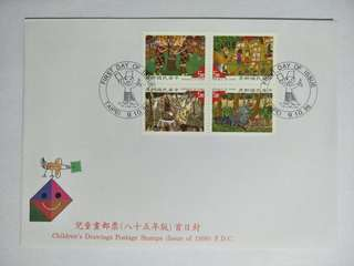 Taiwan FDC Children's Drawing