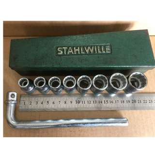 Hand Tool - Stahlwille 9 Piece Socket Set (Made in Germany)