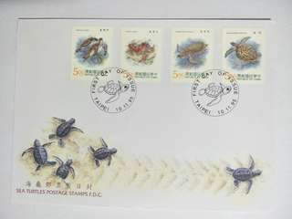 Taiwan FDC Sea Turtle