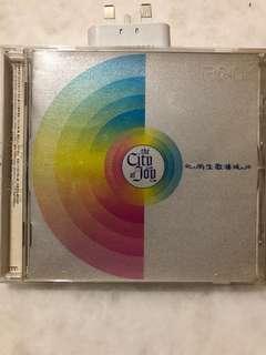 CD: 雨生欢禧城