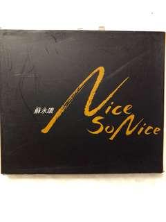 CD: 苏永康 - So Nice