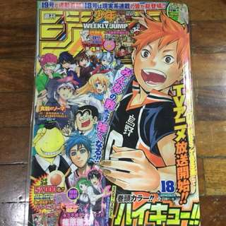 Shounen Jump Vol. 18 2014