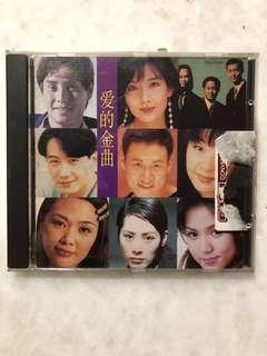 CD: 粤语精选 - 爱的金曲
