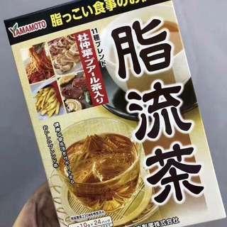 日本漢方脂流茶  (一盒24包)