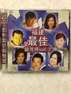 CD: 福建最佳龙虎榜