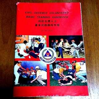 Civil Defence Volunteer Basic Training Handbook