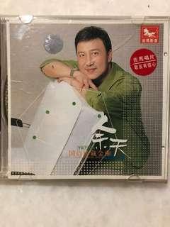 CD: 余天国语珍藏金曲