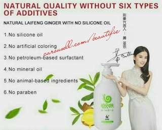 100% Original WOWO Pure Ginger Anti Hair Loss Shampoo
