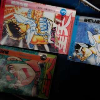 絕版 星鬥士 漫畫 30元3本