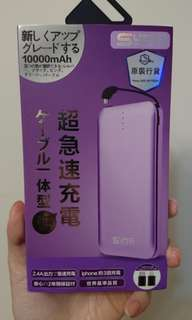 Supermax 10000mAh quick charge 快叉充電器尿袋