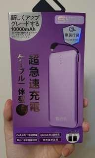Supermax 10000mAh quick charge 快叉充電器尿袋