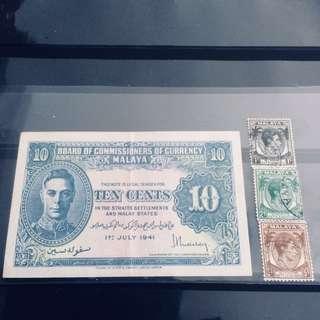 Vintage King George Malaya SGP Collection