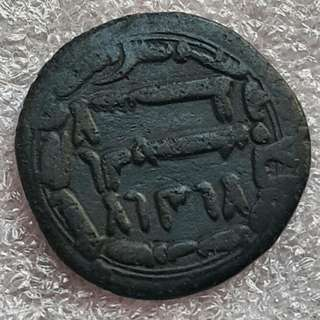 Over 2000 years old coin from Israel the holy land