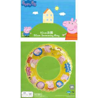 Peppa Pig Yellow Inflatable Swimming Ring Float