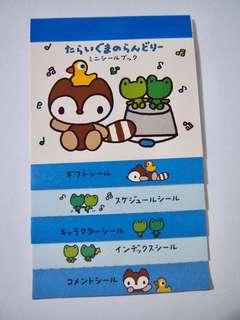 Sanrio 小浣熊 細本裝貼紙