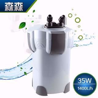 Sunsun HW-403B Canister Filter for Aquarium Fish Tank