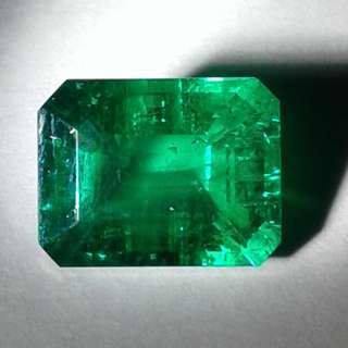 Emerald Beryl (Hydro-thermal) 3.01 carats.