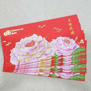 Citibank Commercial Bank Ang Bao Red Packet