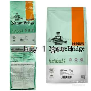 Buy 1 get 1! Makanan kucing premium nature bridge hairball 2kg