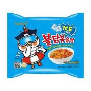 Blue Ice Samyang